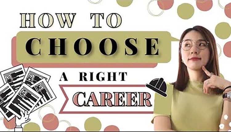 Is Basic Industries A Good Career Path