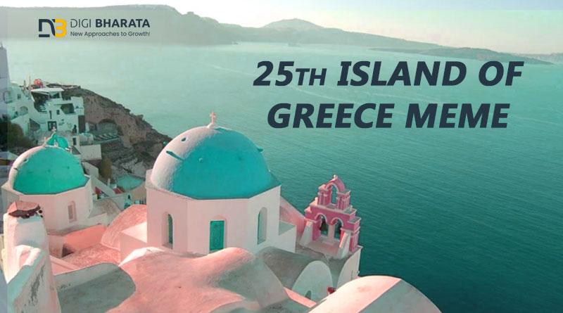 Best 25th island of greece